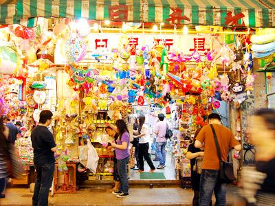 香港/灣仔 太原街是鼎鼎有名的「玩具街」 Global Travel News Agency Travel